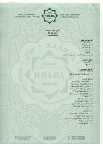 HalalXKF12