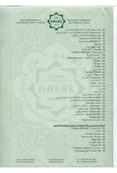 HalalXKF13