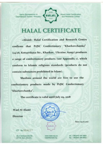 HalalXKF6