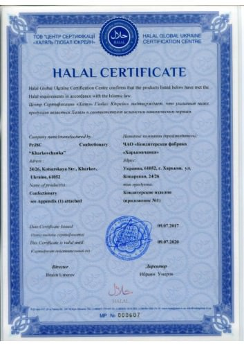 HalalXKF1