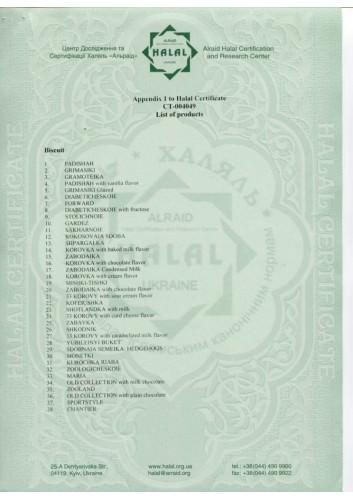 HalalXBF2