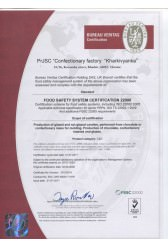 ISO22000 XKF