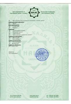 HalalXKF4