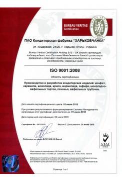 ISO9001XKF1