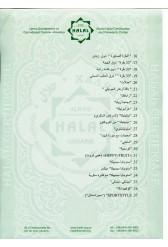 HalalXBF11