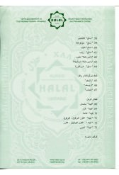 HalalXBF13