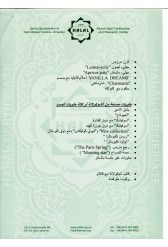 HalalXKF15