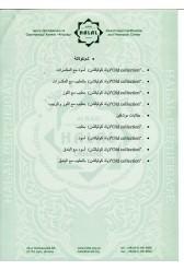 HalalXKF16