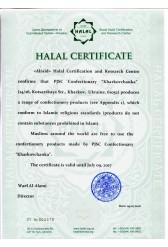 HalalXKF5