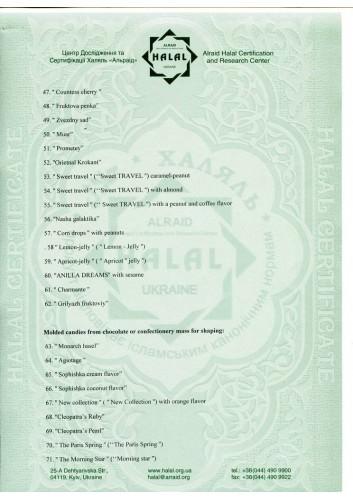 HalalXKF8