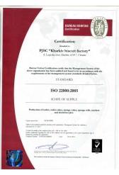 ISO2200HBF1