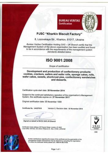 ISO9001HBF1