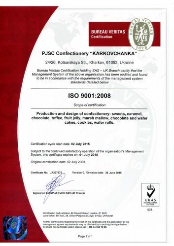 ISO9001XKF