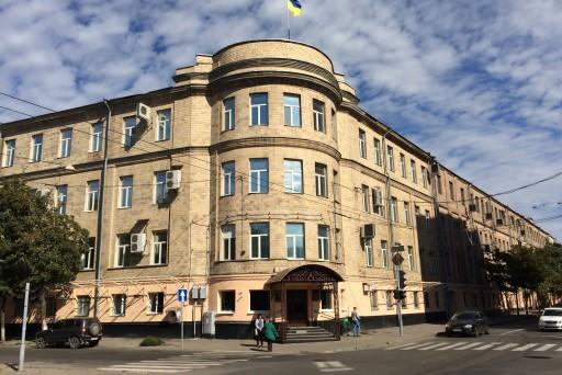ПАО Кондитерская фабрика «Харьковчанка»